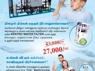 Healthy Water Solutions