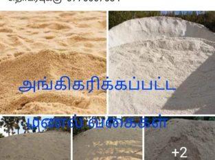 Sand for sale in Kilinochchi